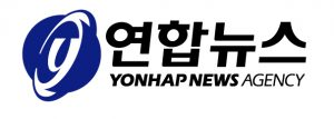 press_release_logo_yeonhap