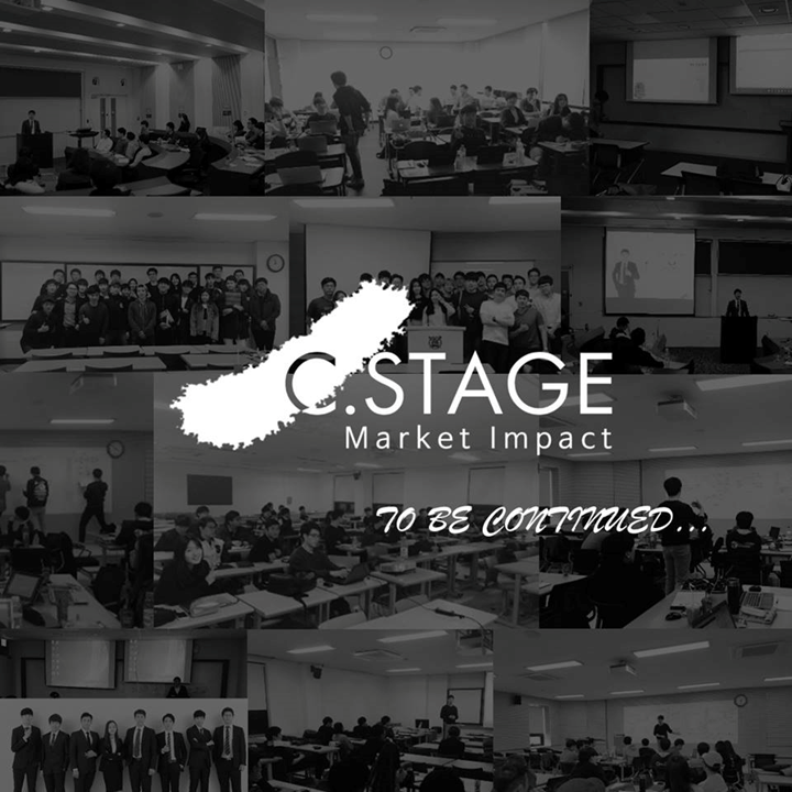 now_in_cstage_160605_003