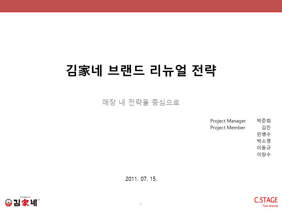 prj-fig-s04-03-gimgane_1