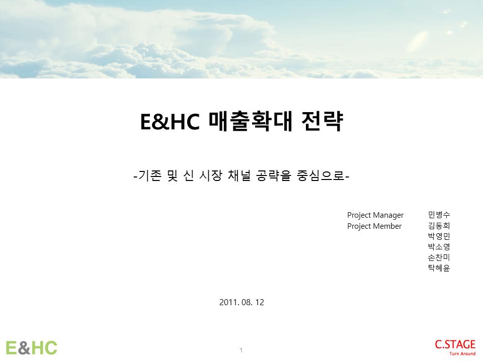 prj-fig-s04-05-e_hc_1