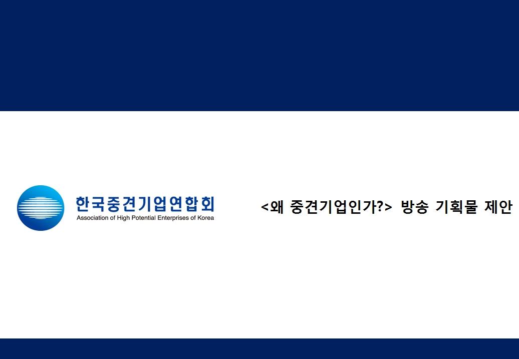 prj-fig-s06-08-jung-gyeon-gi-ub01