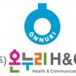 [온누리 약국] 약국 경영 진단 컨설팅 서비스 기획 프로젝트